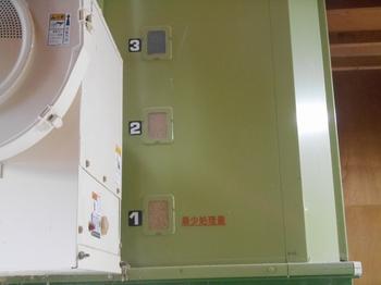 最終窓3.JPG
